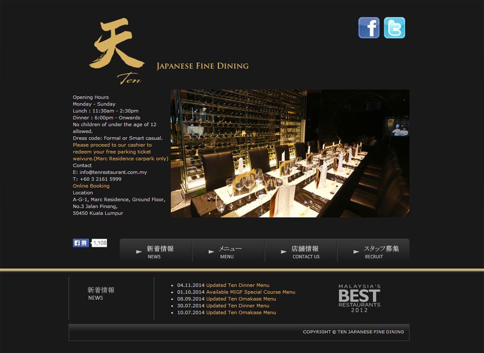<a target='_blank' href='http://tenrestaurant.com.my/'><div class='visit-external'>Visit Website <i class='fa fa-external-link'></i></div></a>